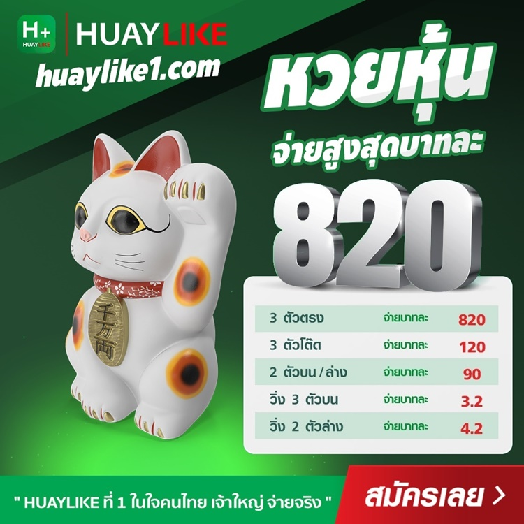 lotto57.net
